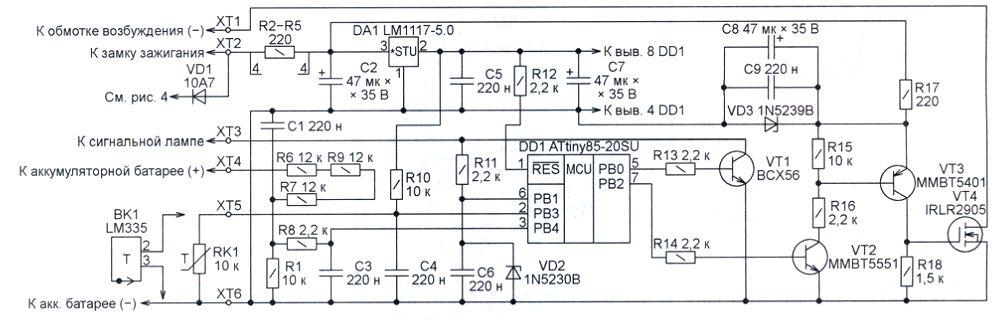 rele12 - Схема подключения регулятора напряжения к генератору