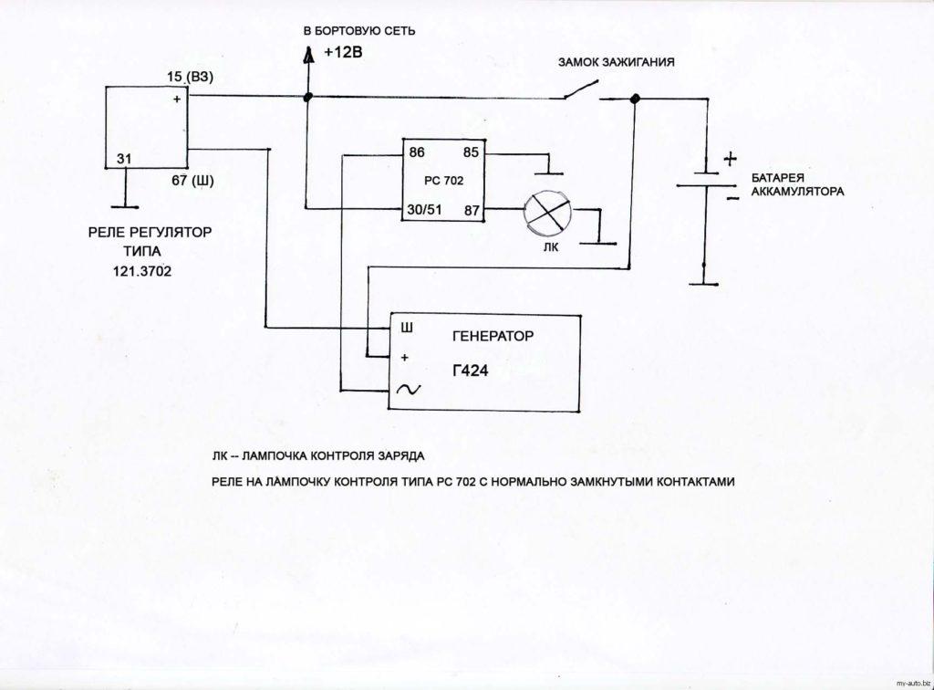 rele16 1 1024x756 - Схема подключения регулятора напряжения к генератору