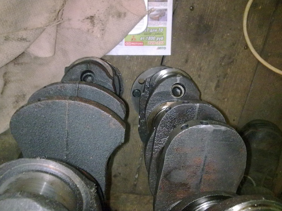 Обрезка колен приводного вала