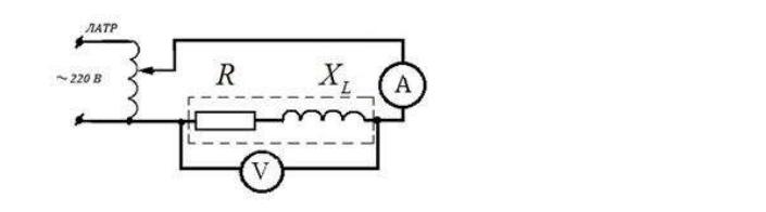 Схема для проверки индуктивности катушки