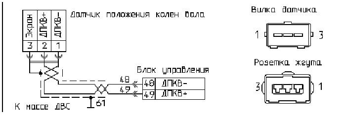 Схема подключения ДПКВ
