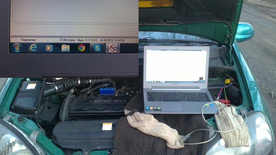 Настройка газобалонного оборудования