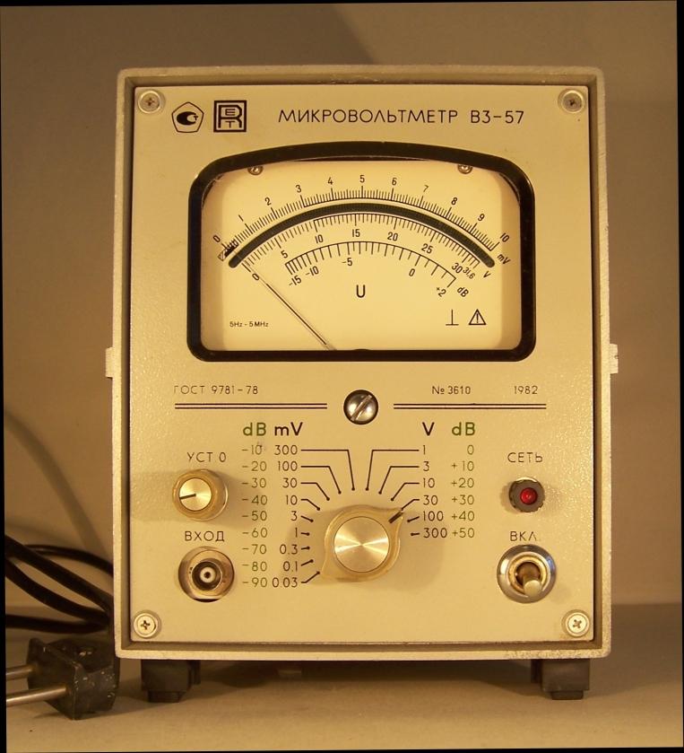 Внешний вид микровольтметра В3-57