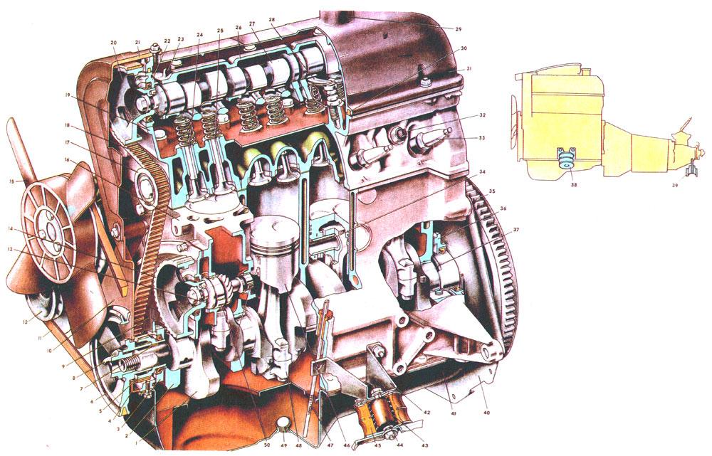 konstrukciya-2105.jpg