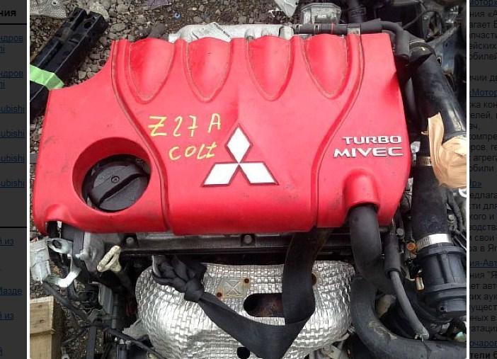 Турбо мотор 4G15T