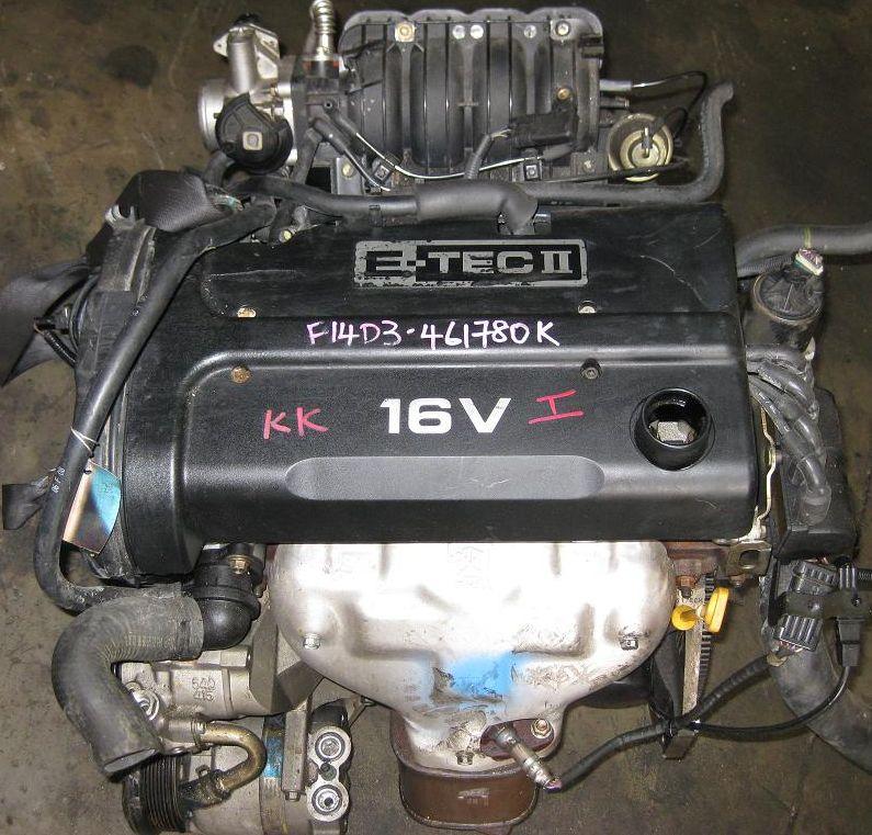 ДВС F14D3