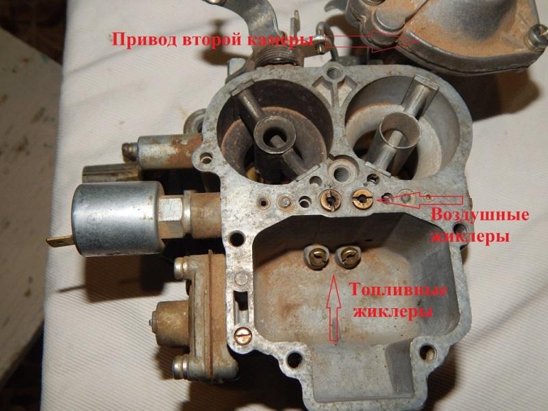 Жиклеры карбюратора ВАЗ 2105