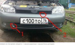 Двигатель ВАЗ 11194 1,4 л